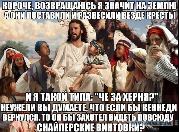 Логика верующих