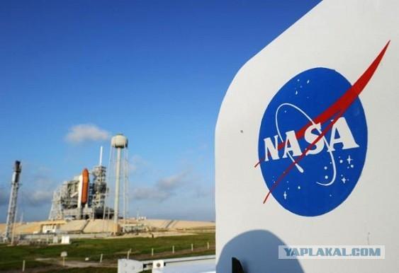 NASA призналась в существовании пришельцев