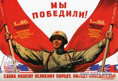 Почему с Украиной случилось то, что случилось?