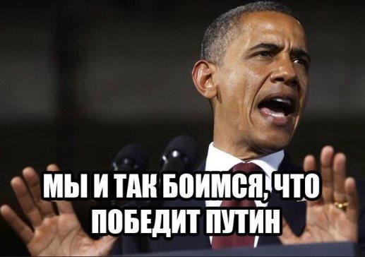 В Госдепе прокомментировали недопуск российских наблюдателей на выборы.
