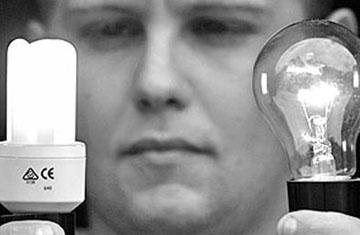 Новости Абакана: В Хакасии электроэнергию можно потреблять без нормы.