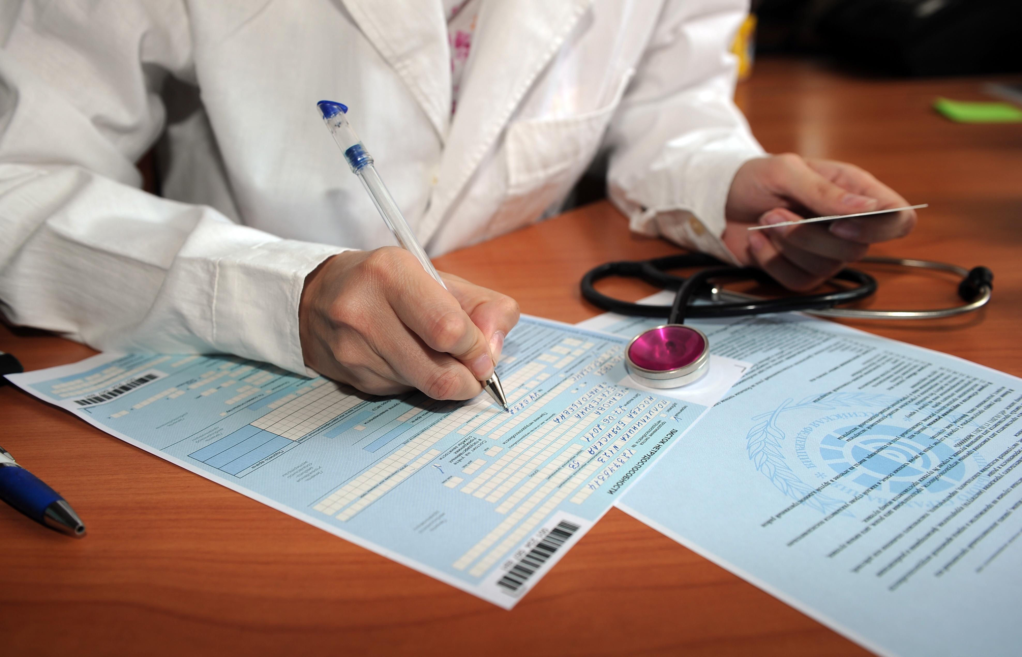 Опдата больничного по стажу работы