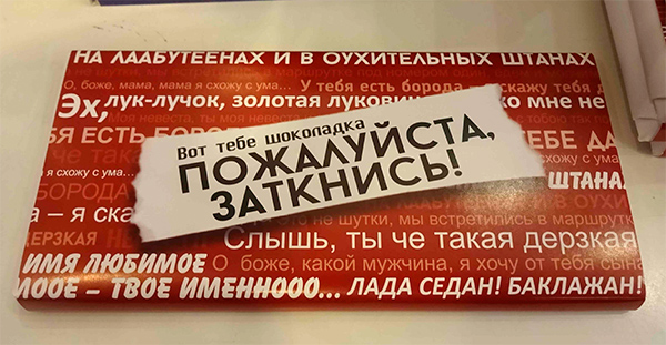 http://s00.yaplakal.com/pics/pics_original/3/9/0/10837093.jpg