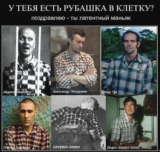 http://s00.yaplakal.com/pics/pics_original/3/9/0/13446093.jpg