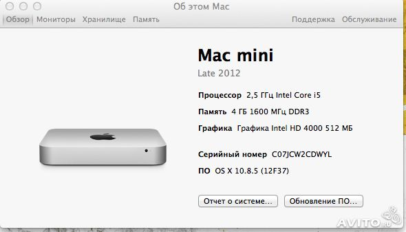 Apple Mac Mini и Macbook Air