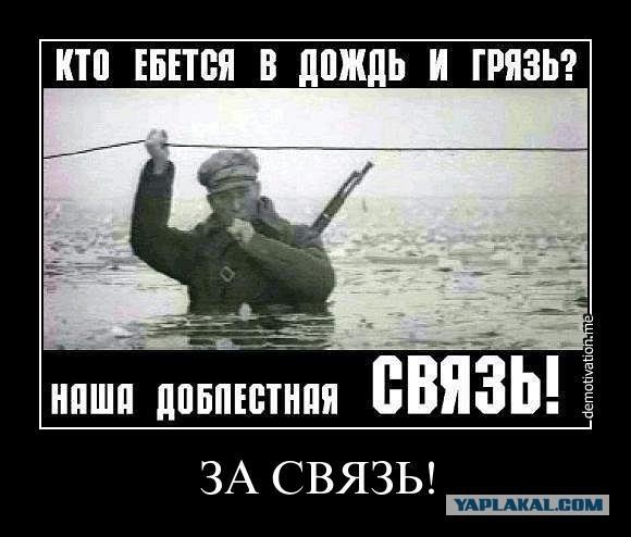 kto-ebetsya-v-sneg-i-v-gryaz