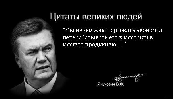 Лучшие цитаты великих людей
