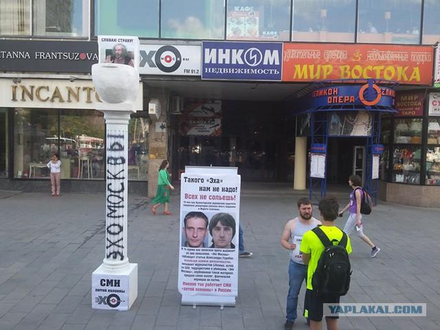 Огромный унитаз рядом с офисом «Эхо Москвы»