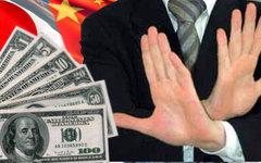 Операция «Отказ от доллара» началась