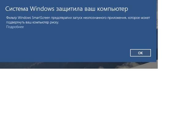 Windows 10 начинает мне нравится!