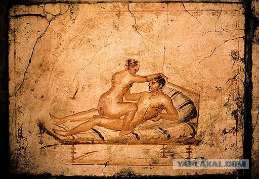 drevniy-rim-razvrat-v-kartinkah