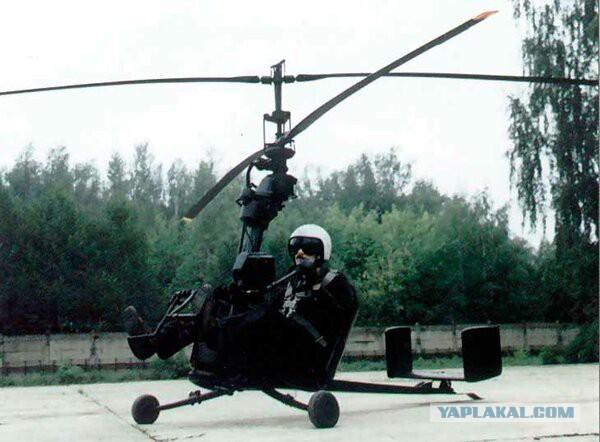 """Складной вертолет Ка-56 """"Оса"""""""