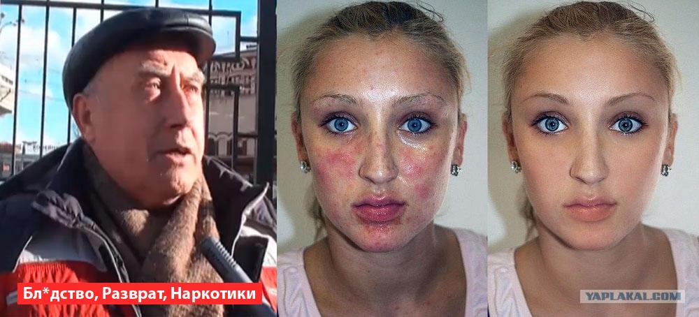 Фотографии до и после обработке в фотошопе (25 фото) .