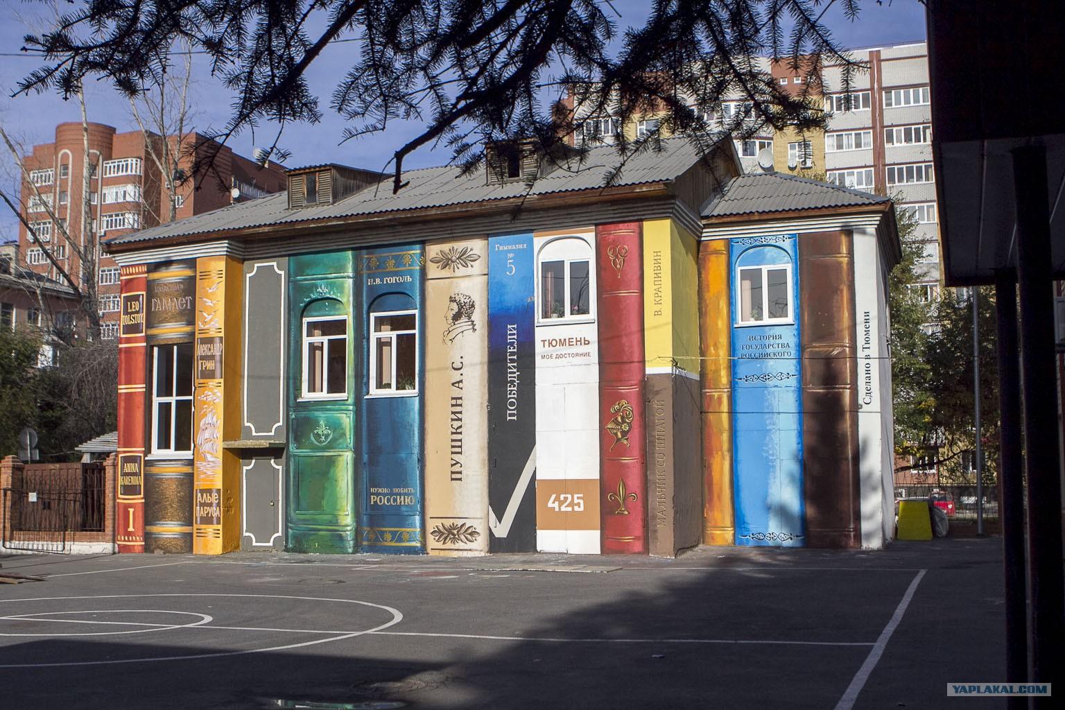 Картины на фасаде дома.