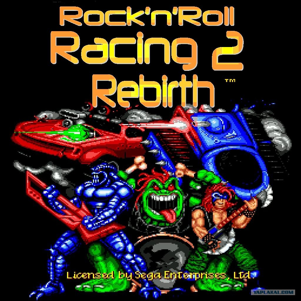 Rock In Roll Racing Коды