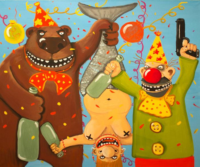 Поздравление с днем рождения вася ложкин