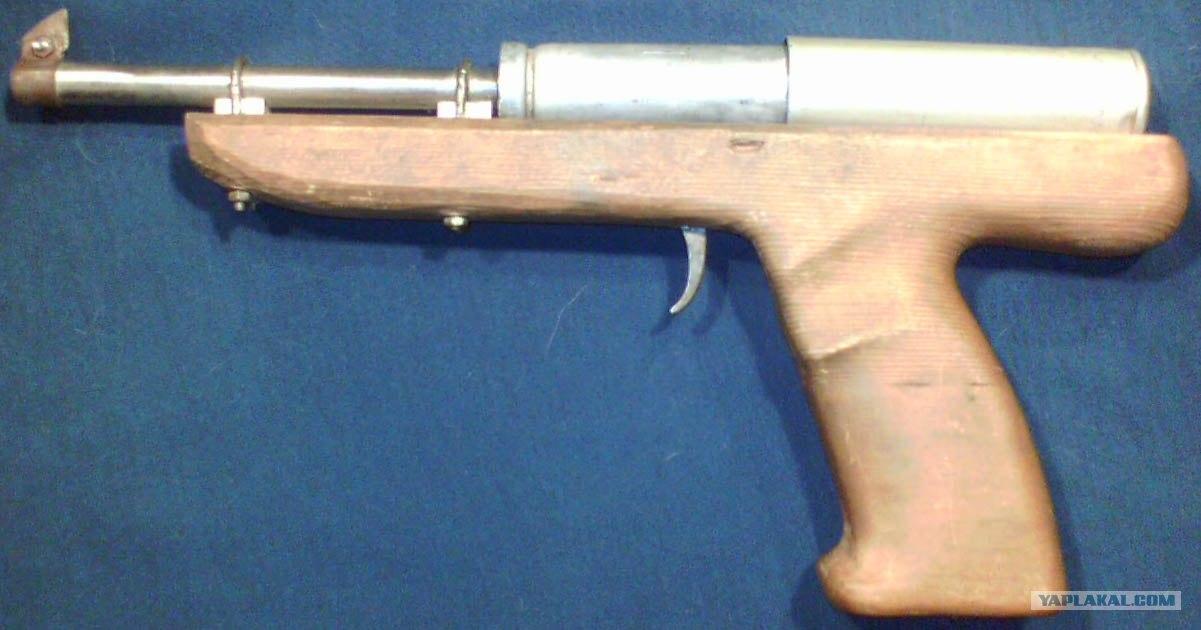 самодельный пистолет - у