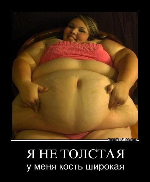 ebu-tolstuyu-telku-porno