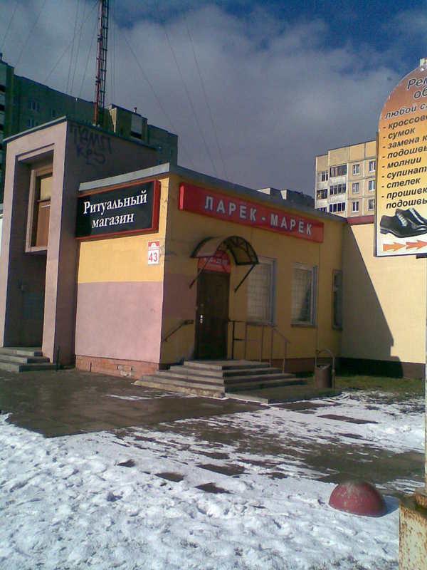 Россия. Смешно без шуток