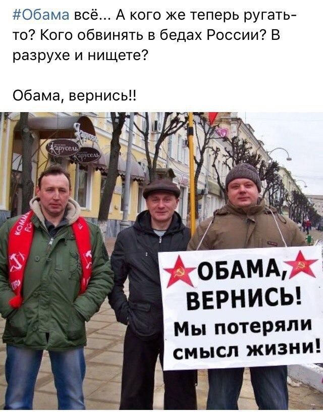 Санкции против РФ должны сохраняться, пока Россия не выполнит Минские соглашения и не вернет Крым Украине, - Байден - Цензор.НЕТ 9623
