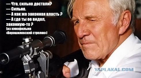 В России хотят освободить от ответственности полицейских, избивающих людей - Цензор.НЕТ 175