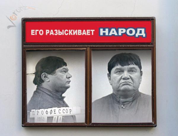 Суд отказался снять беглого Януковича с розыска