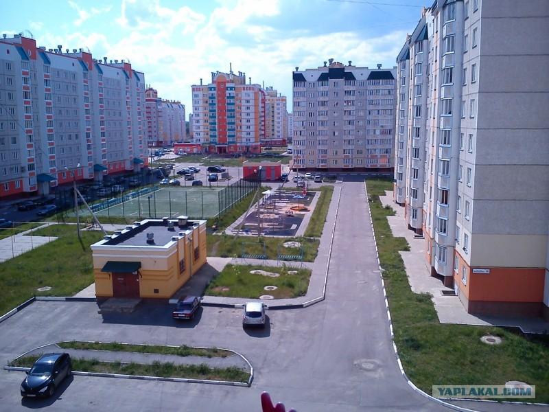 Мистический Новосибирск  мистические легенды города