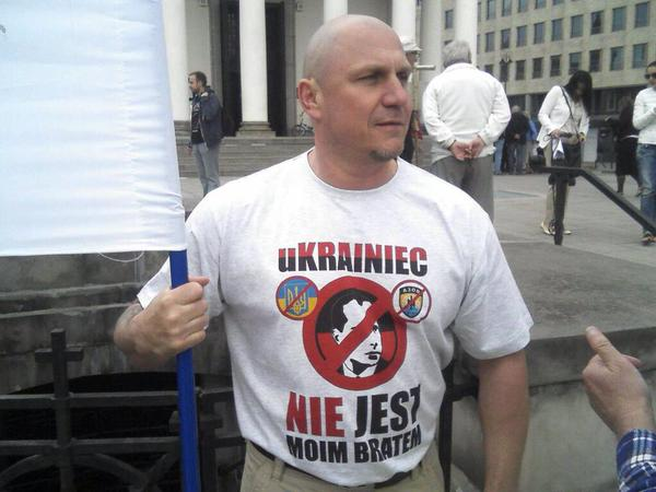 Картинки по запросу поляки против украинцев