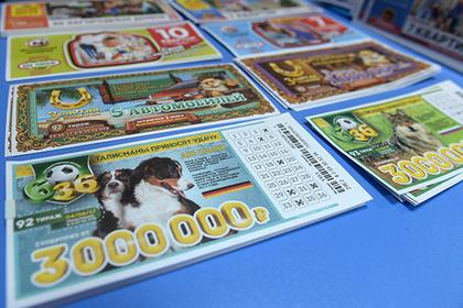 На выигравшего в лотерею 10 миллионов сибиряка завели уголовное дело/ налоги-то не заплатил!
