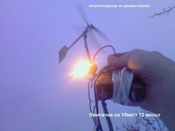 Как сделать простой ветряк своими руками 36
