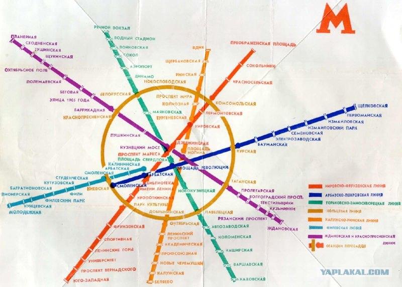 схеме московского метро