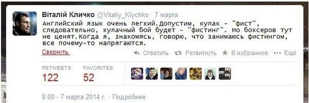 кабы не так: