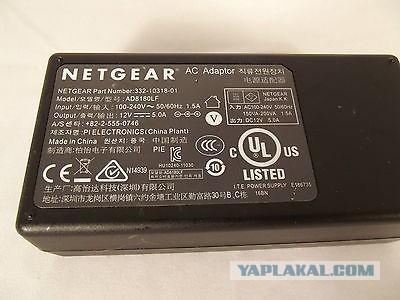 появились новые блоки питания 12V 5A Netgear AD8180LF Оригинал 400р шт