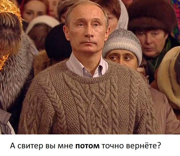 Террористы дважды обстреляли аэропорт Донецка. Приняты дополнительные меры для усиления обороны объекта, - штаб АТО - Цензор.НЕТ 5970