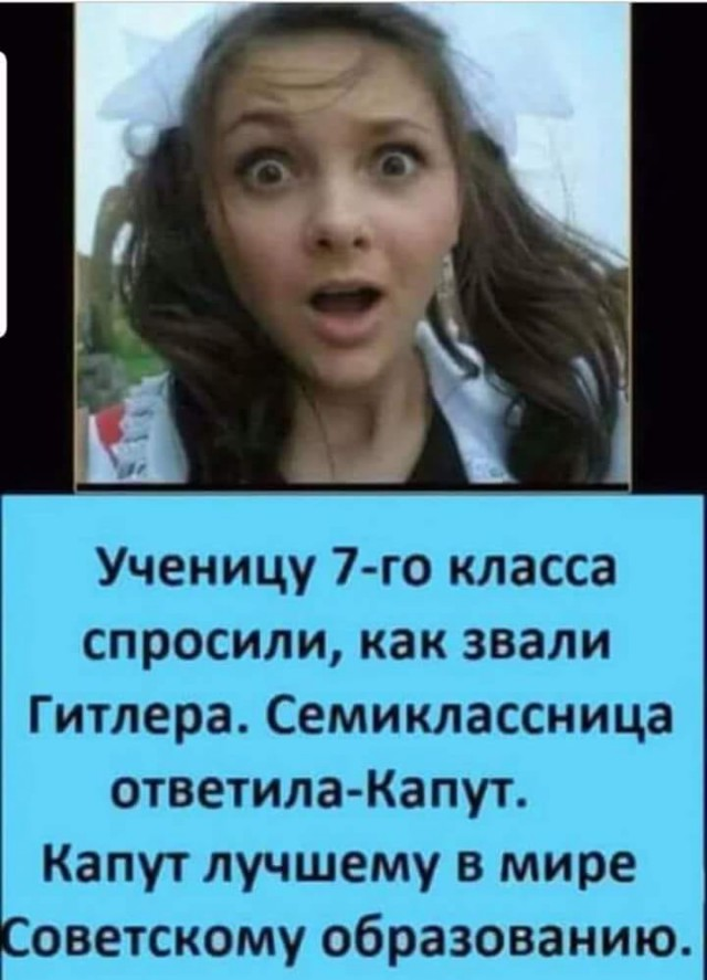 http://s00.yaplakal.com/pics/pics_original/4/0/1/12976104.jpg