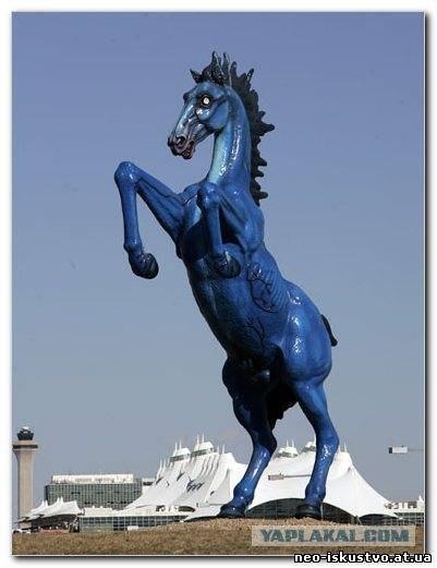 Бледный конь смерти