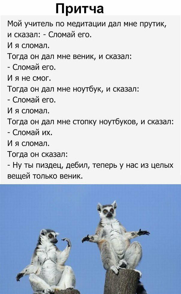 http://s00.yaplakal.com/pics/pics_original/4/0/2/13075204.jpg