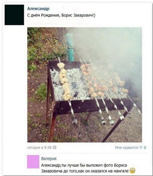 Смешные комментарии из соцсетей, картинки