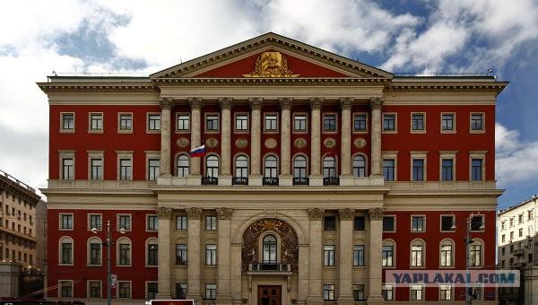 Мэрия Москвы отказала ЛГБТ в проведении гей-парада