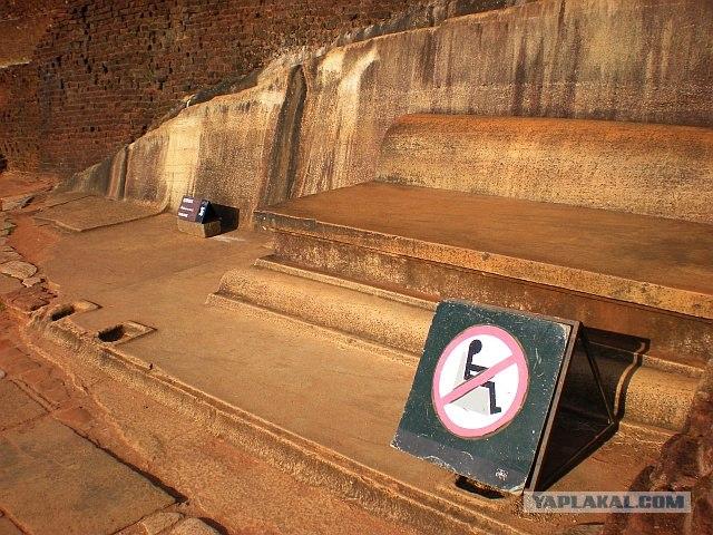 Гора-крепость Сигирия в Шри-Ланке