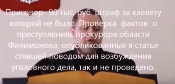 Чем закончилась история депутата Ольги Ли, которая публично обвинила Путина и Чайку в содействии коррупции
