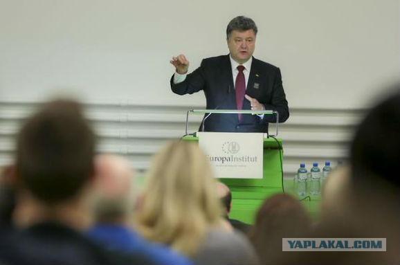 Через 2 года российский газ Украине будет не нужен