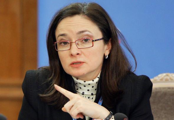 """""""Не умеют копить"""": глава Центробанка назвала главную проблему бедных пенсионеров"""