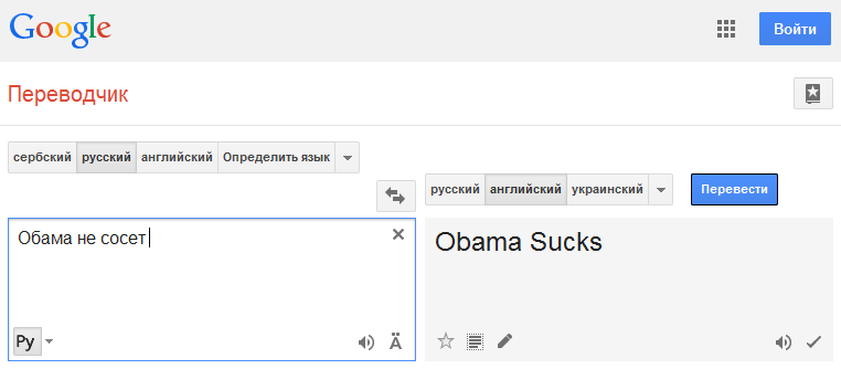 Fashion перевод на русский язык