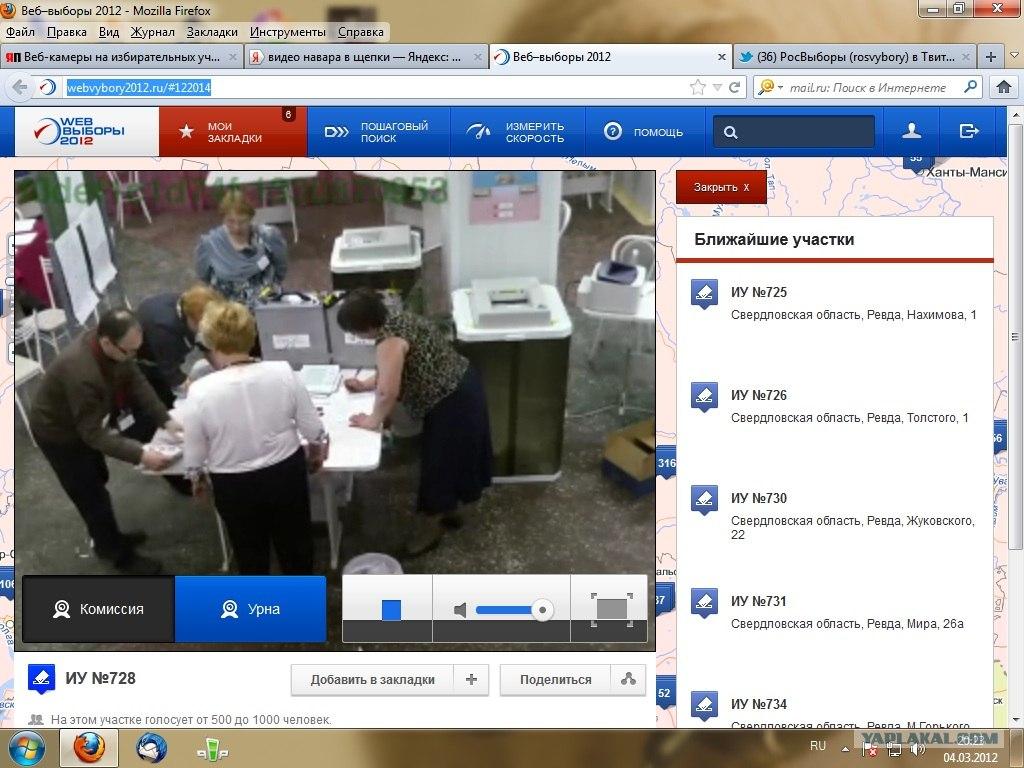 video-translyatsii-s-veb-kameri-onlayn