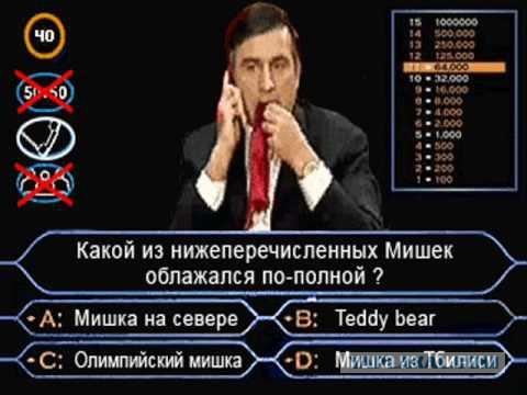 США отказали Саакашвили в  визе