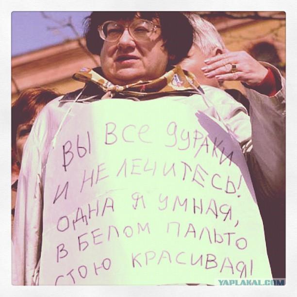 rabinya-ira-moskva