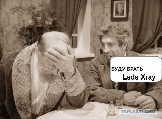 Lada назвала цену на 122-сильный Xray с механической коробкой
