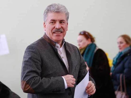 Павла Грудинина по представлению прокуратуры лишили мандата депутата