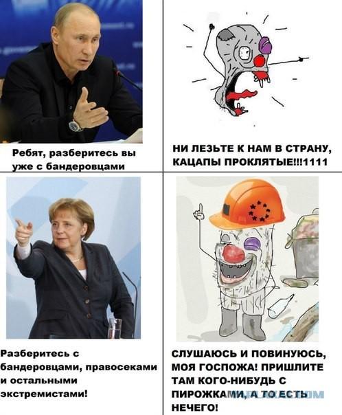 Украинские приколы. - ЯПлакалъ: www.yaplakal.com/forum2/st/1275/topic773859.html